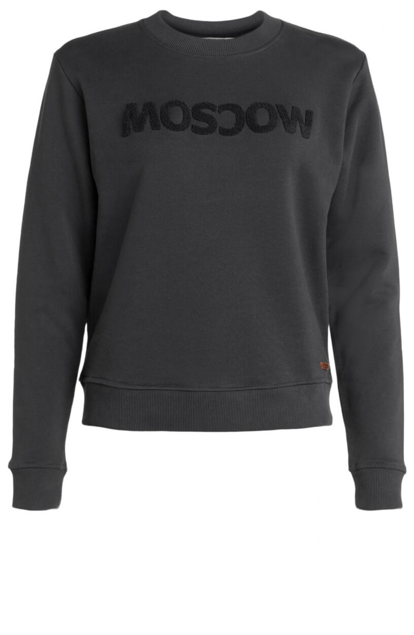 Moscow Dames Star sweater Grijs